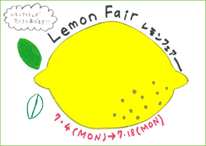 2016_lemon_fair