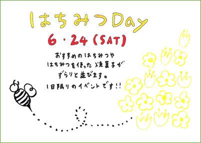 2017_miel_day