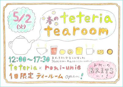 2017_teteria_tea_room
