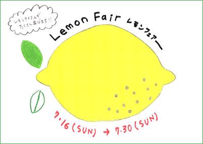2017lemon_fair