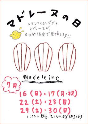 2017madelaine_day