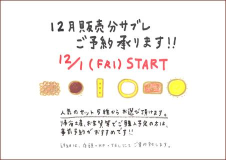 2017yoyaku