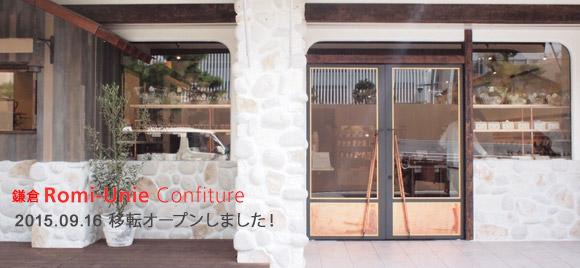 2015_09_16_open