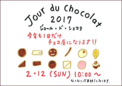 2017ruc_jdc