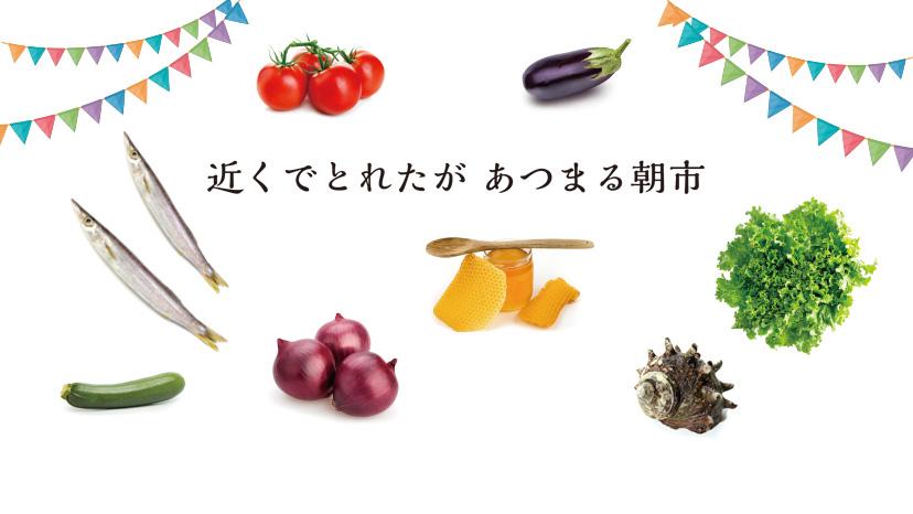 asachika_image1