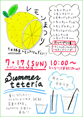 lemon_fes