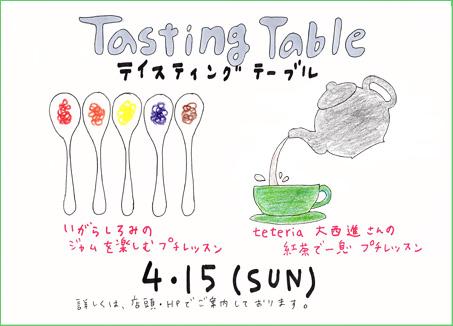tasting_table_4